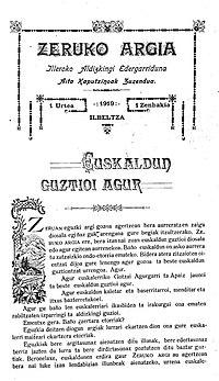 ZerukoArgia1.jpg