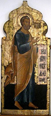 Set Personaje Bíblico Wikipedia La Enciclopedia Libre