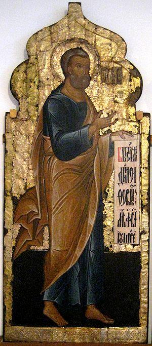 Seth - Church icon of Seth