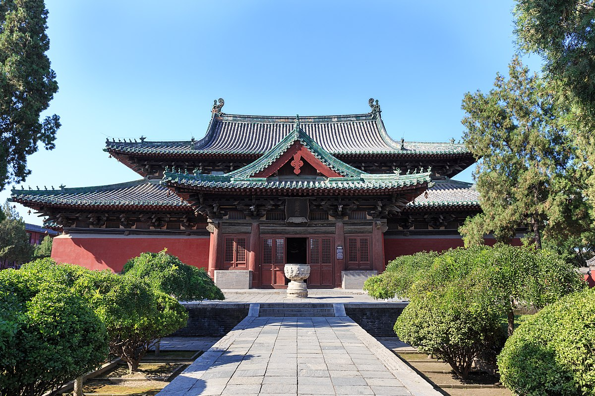 Longxing Temple - Wikipedia
