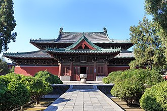Architecture - Example of an East Asian hip-and-gable roof at the Longxing Buddhist Temple, China.