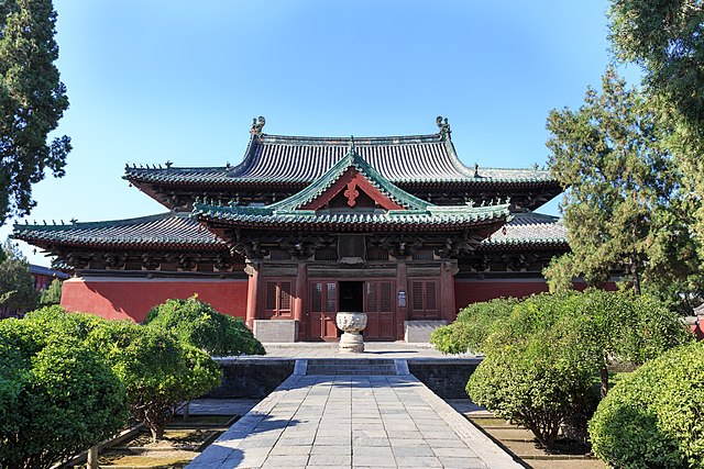 Example of an East Asian hip-and-gable roof at the Longxing Buddhist Temple, China.