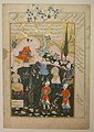 """Birth of Zal"", Folio from a Shahnama (Book of Kings) MET sf34-72.jpg"