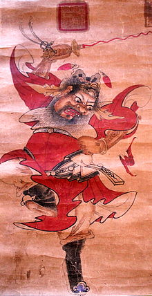 """ Deity "" Zhong Kui the Demon Queller.JPG"
