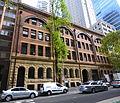 (1)Edwards Dunlop building Kent Street Sydney-1.jpg