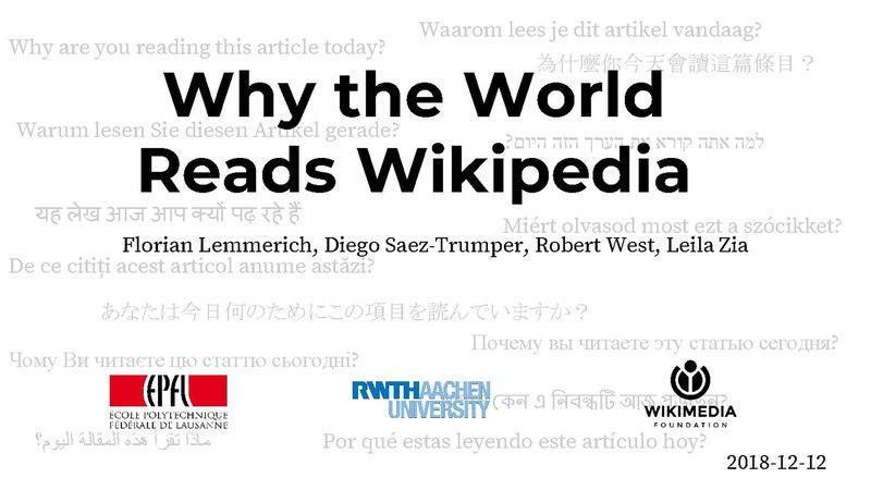 File:(WtWRW-20181211) Research Showcase Presentation.pdf