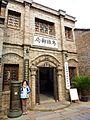 ·˙·ChinaUli2010·.· Wuzhen - panoramio (16).jpg