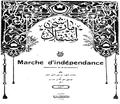 İstiklal Marşı Kapak 1.png