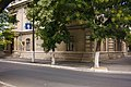 Ізмаїльський історико-краєзнавчий музей Придунав'я 02.jpg