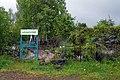 Агробиостанция горно-Алтайского государственного университета.Горно-Алтайск 01.jpg
