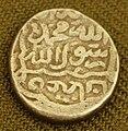 Аккоюнлу султан байгусур.jpg