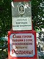 БМ Малиновка 24009648.jpg
