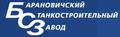 Барановичский станкостроительный завод.png