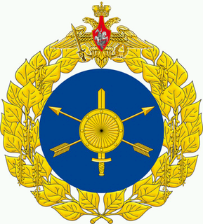 Strategic Rocket Forces Russian military unit