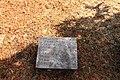 Братська могила воїнів Радянської Армії Григорівка IMG 0837.jpg