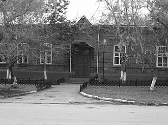Kostanay Region - The old building of the region library, Kostanay