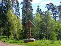 Валаам - panoramio (21).jpg