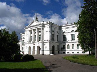 Tomsk State University - Image: Главный корпус ТГУ
