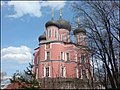 Донской монастырь - panoramio (51).jpg