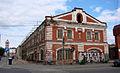 Здание пассажа №1 (Пермь).jpg