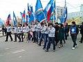 Ил Күнэ - День государственности Республики Саха 31.jpg