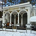 "Кисловодск. Кафе ""Эрмитаж"" - panoramio.jpg"