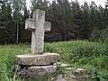 Крест у Камня Писаного на месте рождения Никиты Демидова.jpg
