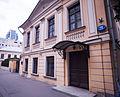 Малая Дмитровка, 18 (2).jpg