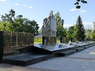 Мемориальный комплекс с крестом Энгельс Эконом памятник Волна Медногорск
