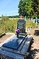 Могила невідомого солдата Яришівка на кладовищі.JPG