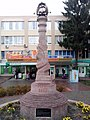 Мікрорайон Виставка, Хмельницький, Хмельницька область, Ukraine - panoramio.jpg