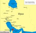 Новые открытие Ирана.png