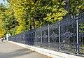 Ограда Александровского сада.jpg