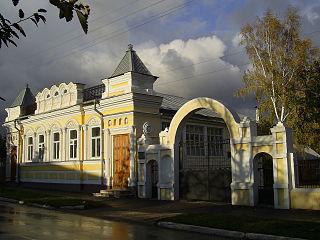 Ostrogozhsk Town in Voronezh Oblast, Russia