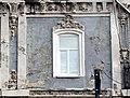 Особняк купца К.Н. Белова, фрагмент фасада.jpg