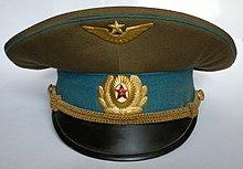 Офіцерський кашкет ВПС та ПДВ ЗС СРСР a12445fd3b64b