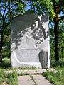 Пам'ятник Дмитру Вишневецькому на Хортиці (Федя Кузнецов, 2011).jpg