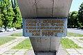 Пам'ятник воїнам – авіаторам IMG 7322.jpg