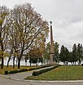 Пам'ятник героям-комсомольцям.jpg