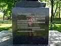 Пам'ятник партизанці Бондаренко Великі Сорочинці 1.jpg