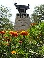 Памятник Александру Казарскому 006.jpg