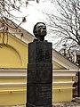 Памятник Мандельштаму в Старосадском.JPG