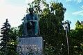 Памятник Никитину, Воронеж.jpg
