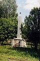 Памятник генералу Лизюкову в Медвежьем.jpg