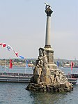 Памятник затопленным кораблям 003.jpg