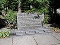 Пам'ятний знак Штабу Південно-Західного фронту.jpg