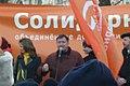 Первый митинг движения Солидарность (60).JPG