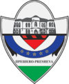 Coat of arms of Preševo