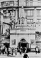 Сегиевская часовня у Ильинских ворот.jpg
