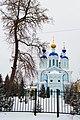 Собор Казанской иконы Божией Матери - 2.jpg